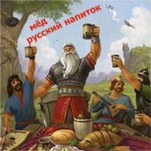 Медовуха традиционный напиток